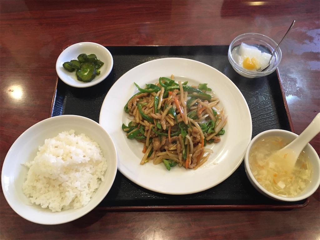 f:id:akihisa-aqua:20200311223926j:image