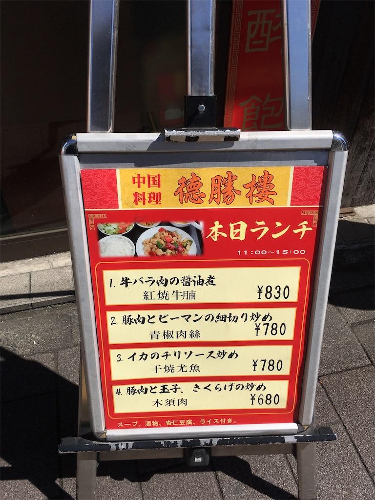 f:id:akihisa-aqua:20200311223930j:image