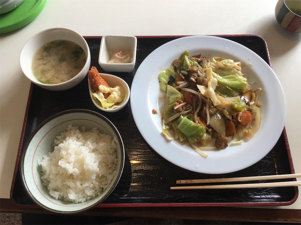 f:id:akihisa-aqua:20200313195430j:image