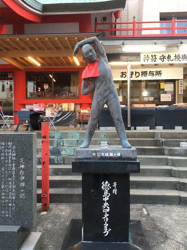 f:id:akihisa-aqua:20200313225844j:image