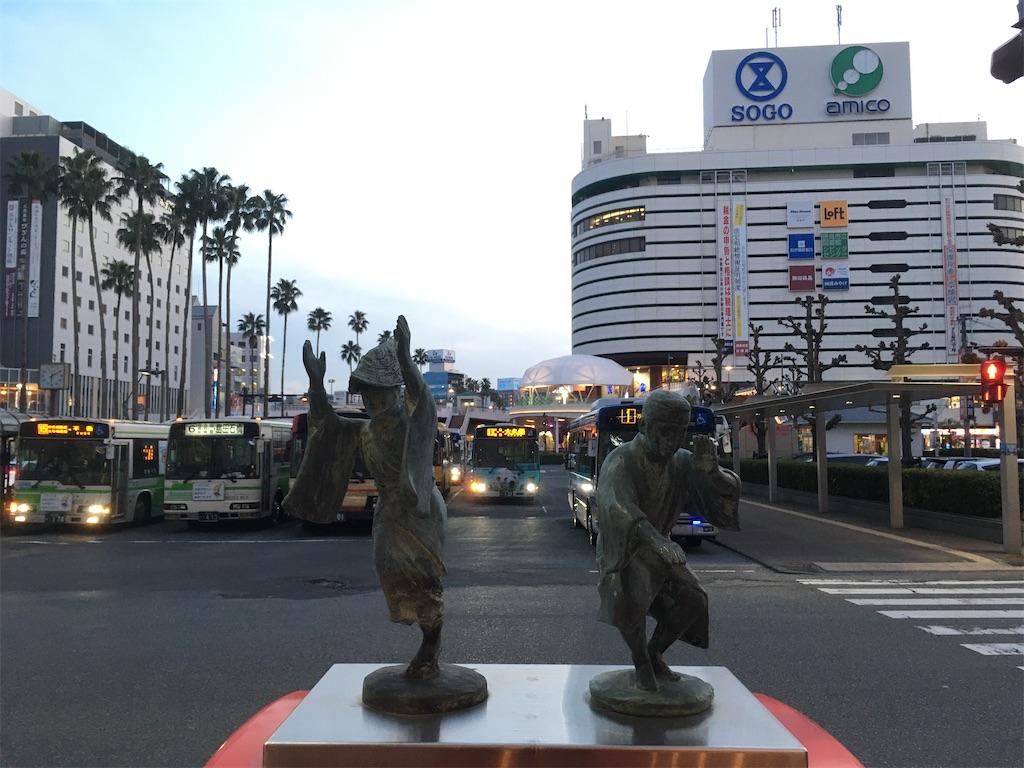 f:id:akihisa-aqua:20200313225911j:image
