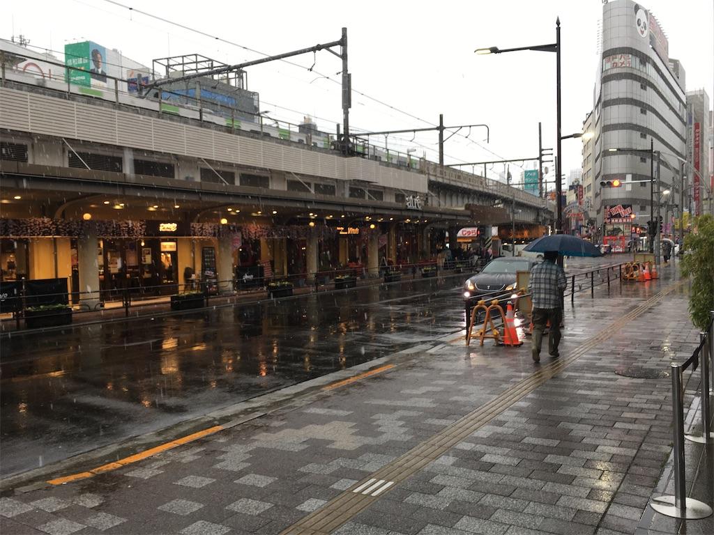 f:id:akihisa-aqua:20200314174921j:image