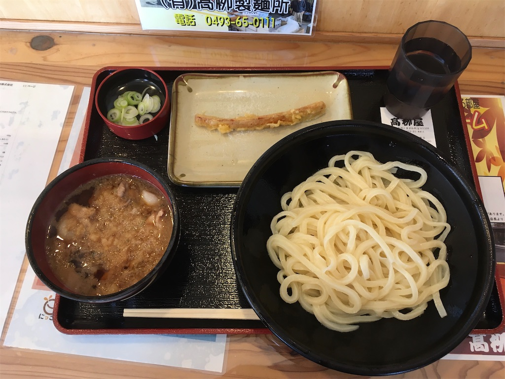 f:id:akihisa-aqua:20200315105827j:image