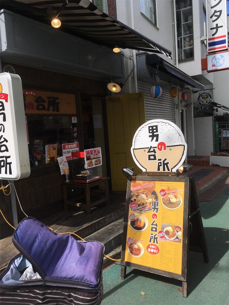 f:id:akihisa-aqua:20200316210008j:image