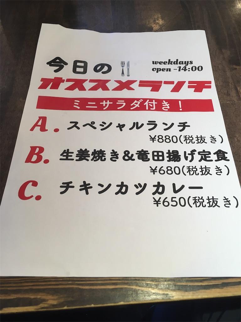 f:id:akihisa-aqua:20200316210017j:image