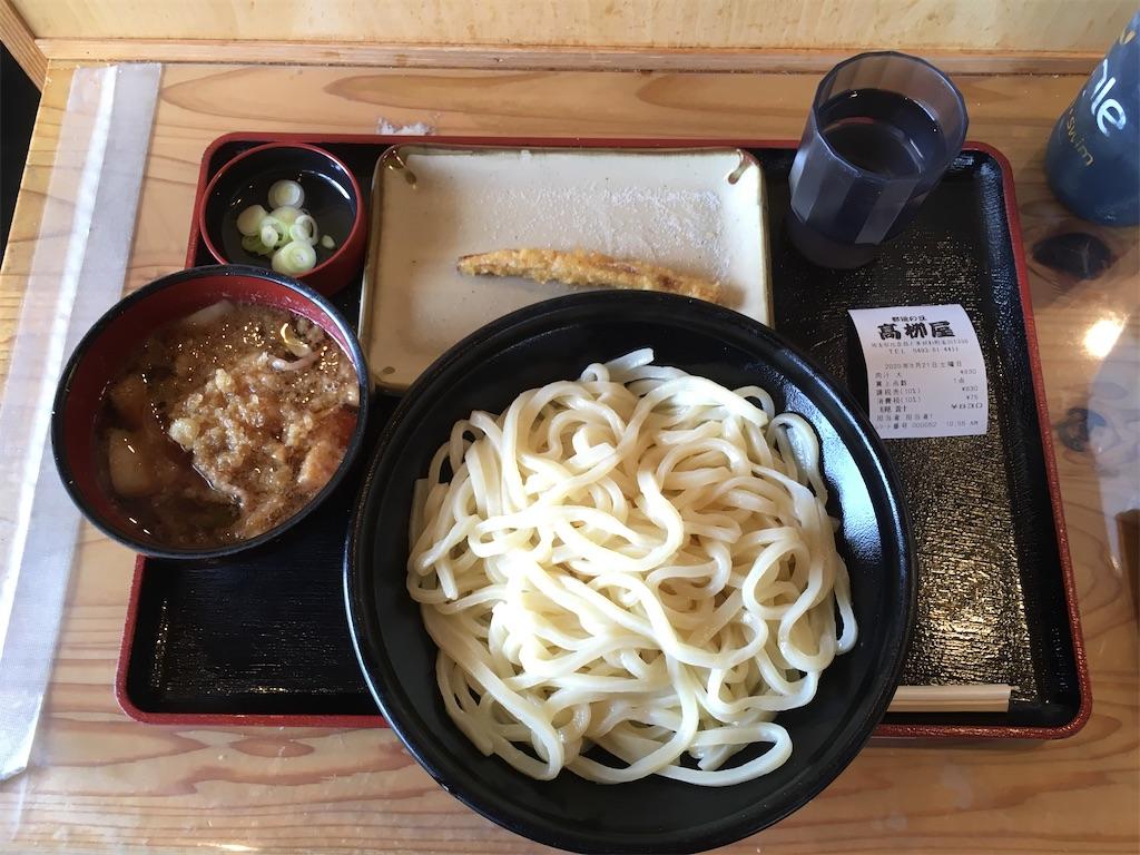 f:id:akihisa-aqua:20200322114452j:image