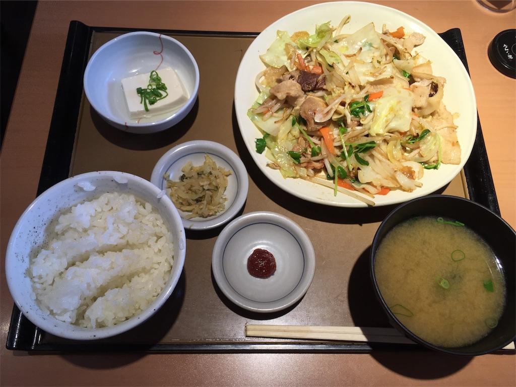 f:id:akihisa-aqua:20200322212811j:image