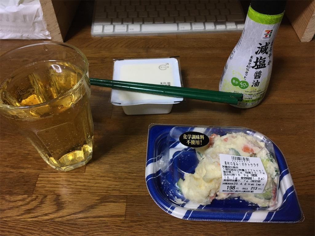 f:id:akihisa-aqua:20200405224358j:image