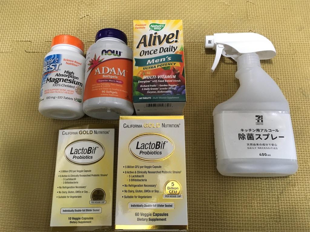 f:id:akihisa-aqua:20200415223130j:image
