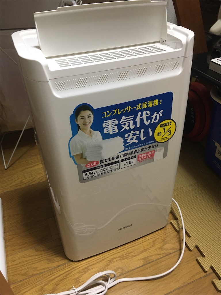 f:id:akihisa-aqua:20200523235549j:image