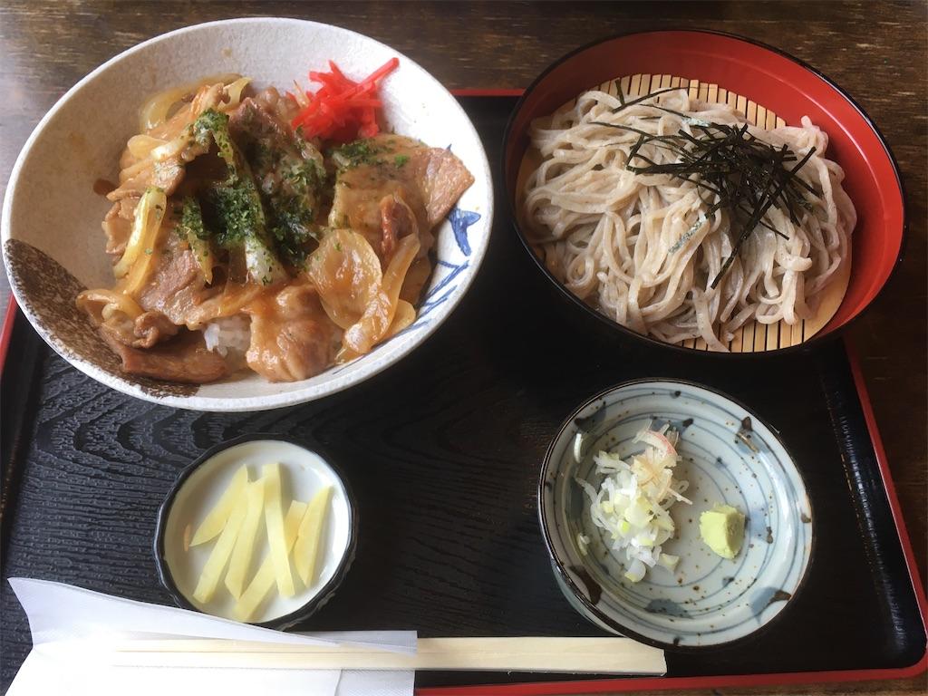 f:id:akihisa-aqua:20200622160259j:image