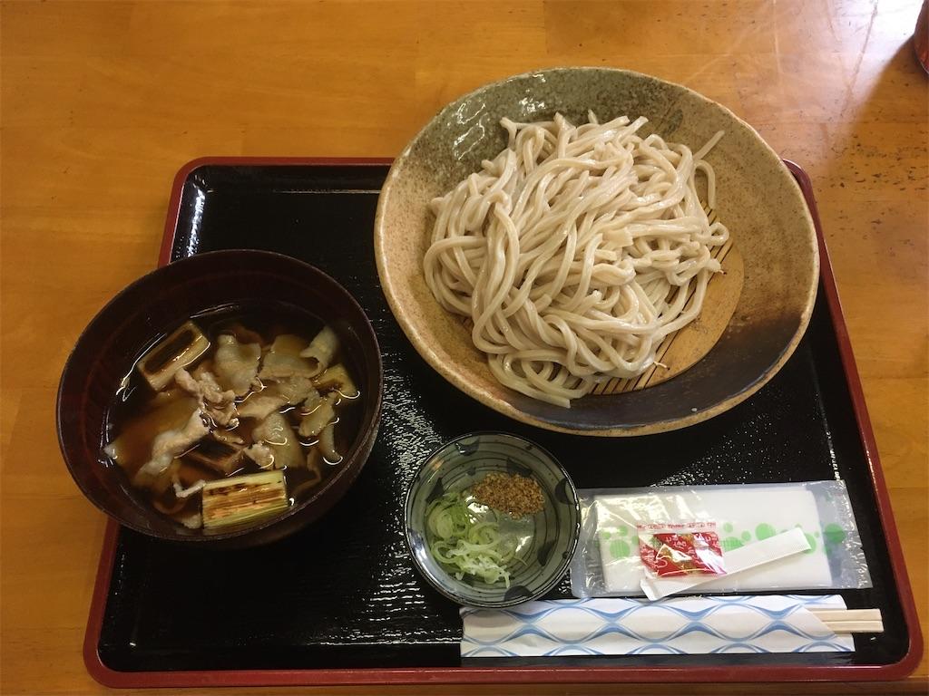 f:id:akihisa-aqua:20200628090311j:image