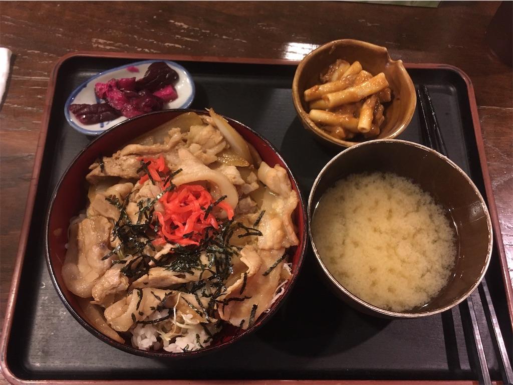 f:id:akihisa-aqua:20200705220202j:image