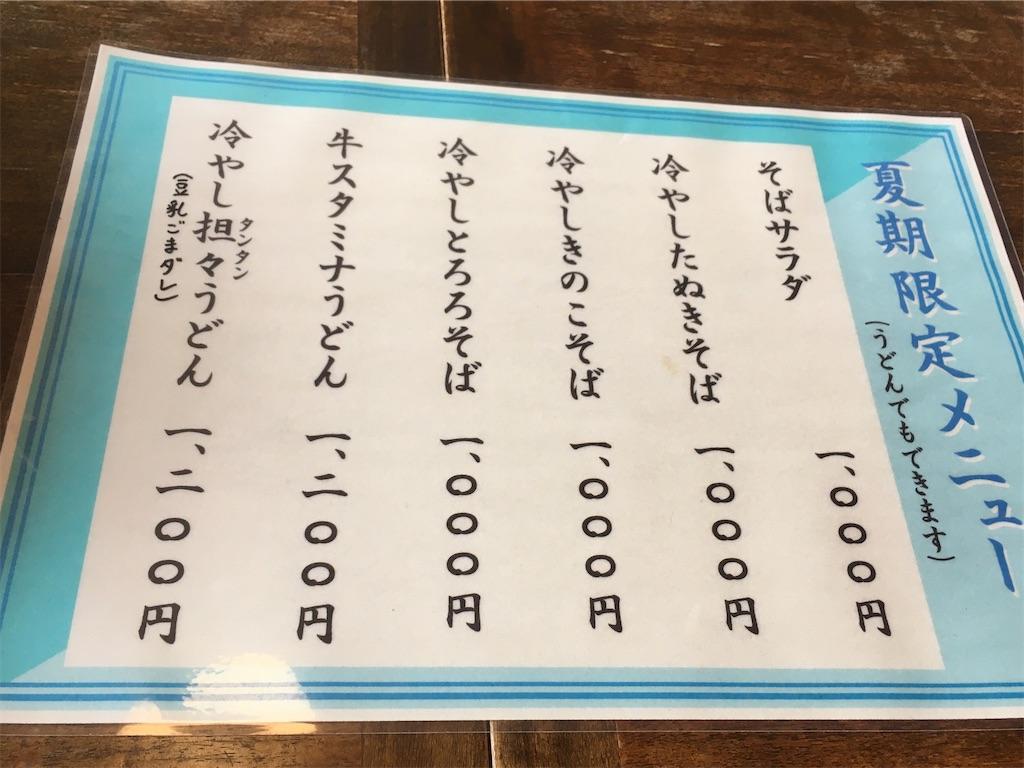 f:id:akihisa-aqua:20200706203143j:image