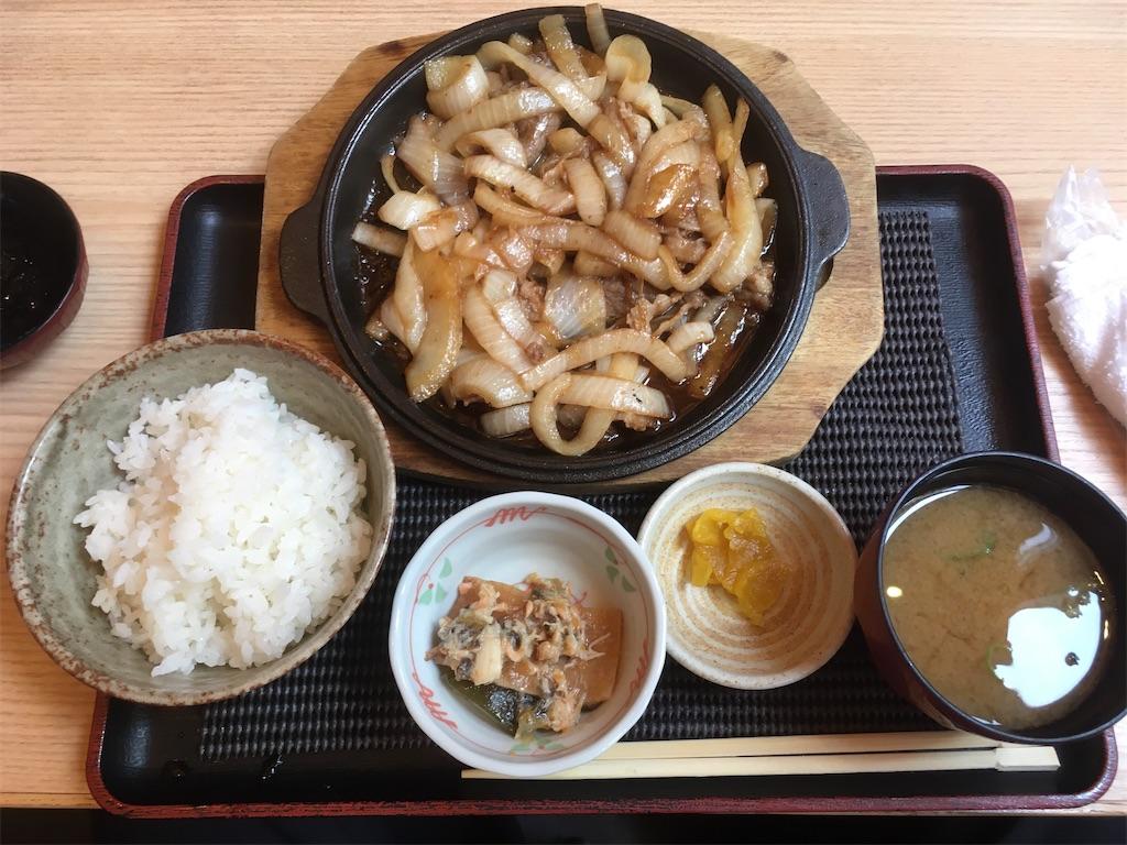 f:id:akihisa-aqua:20200711200713j:image