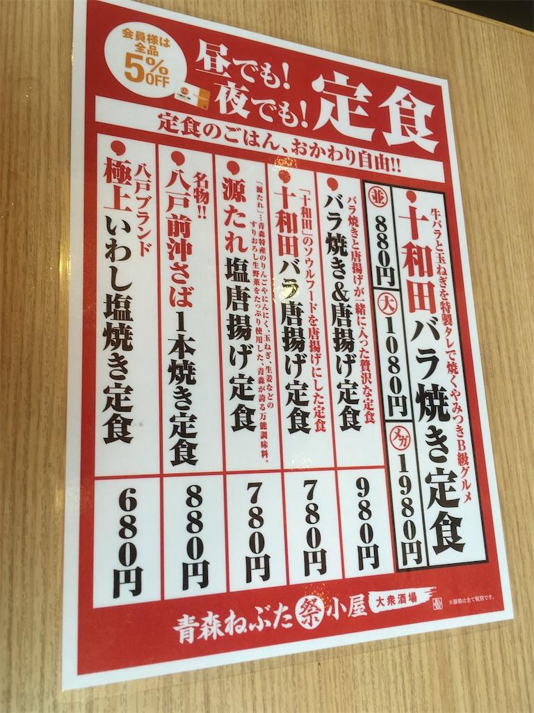 f:id:akihisa-aqua:20200711200737j:image