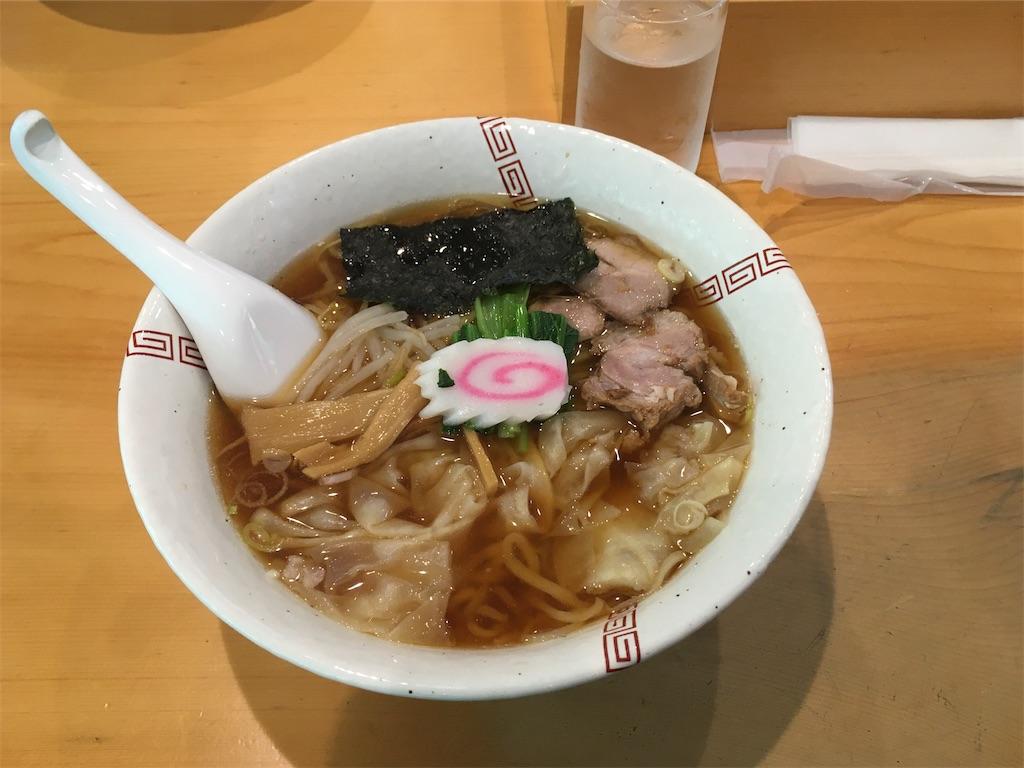 f:id:akihisa-aqua:20200803090210j:image