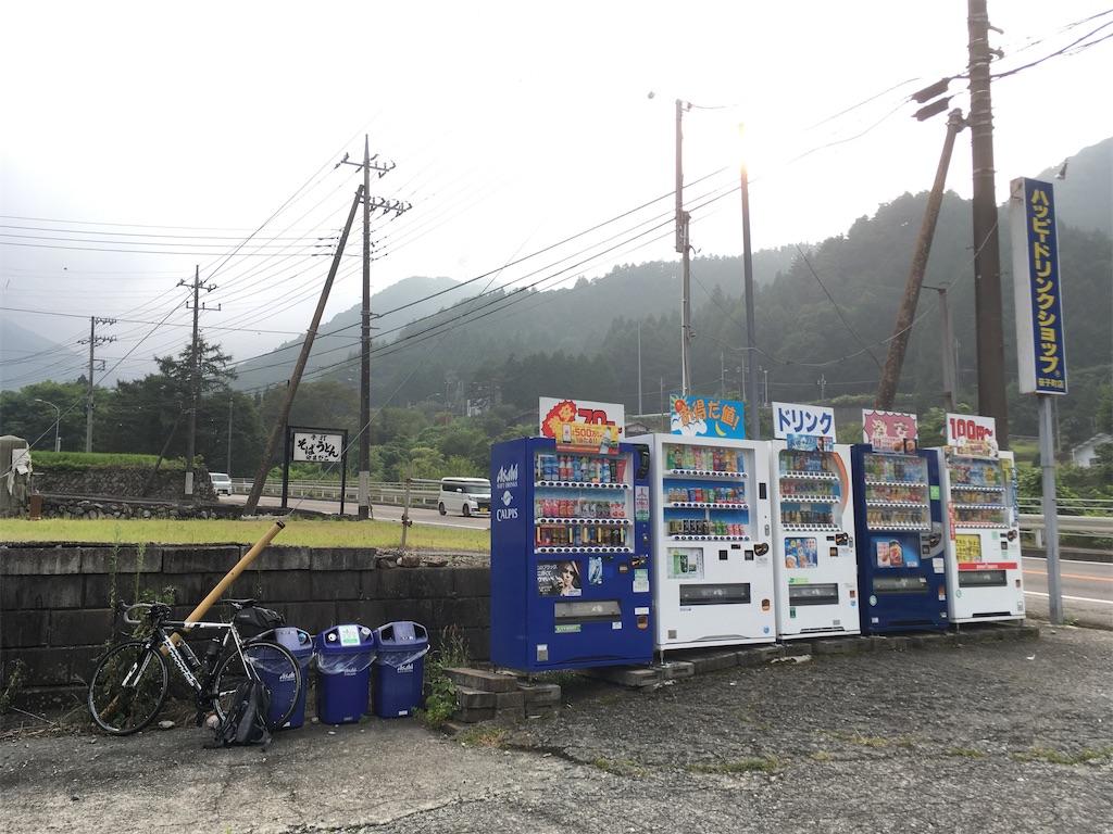 f:id:akihisa-aqua:20200812233521j:image