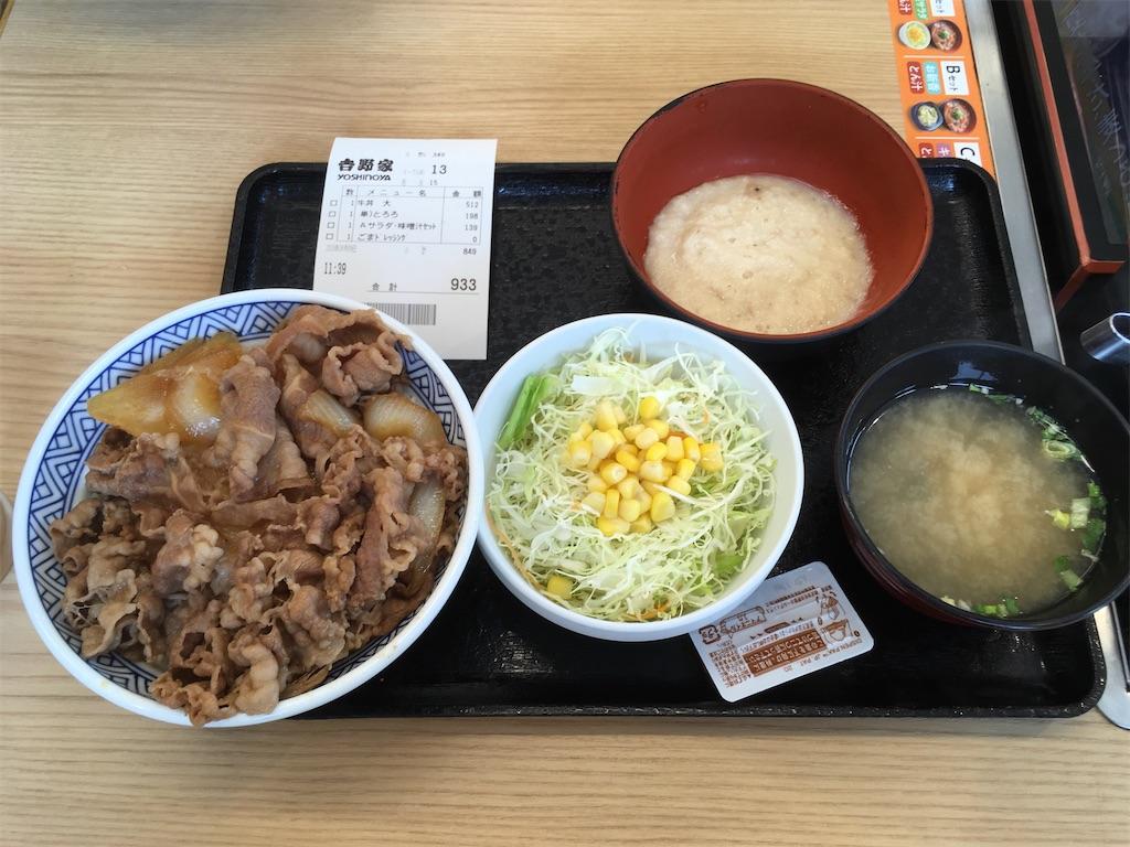 f:id:akihisa-aqua:20200812234216j:image