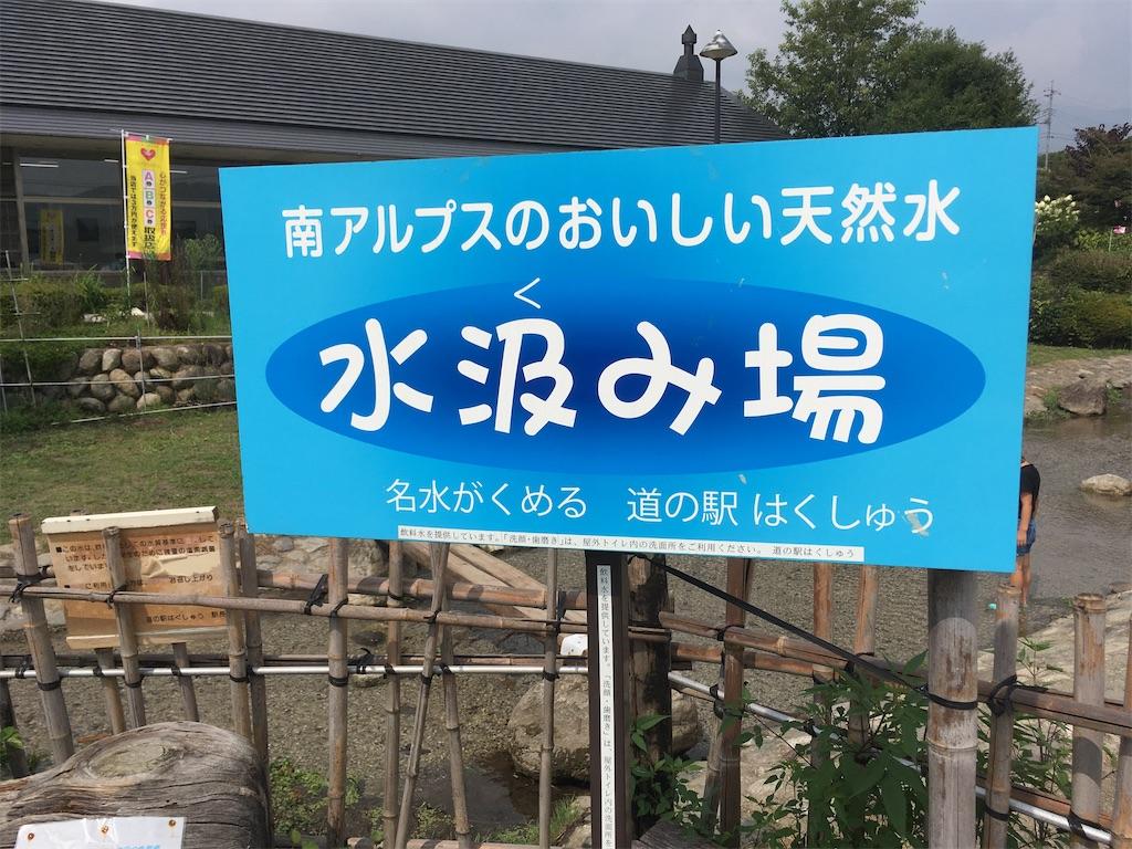 f:id:akihisa-aqua:20200812234248j:image