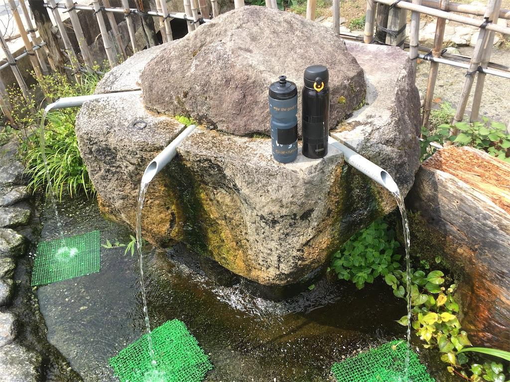 f:id:akihisa-aqua:20200812234252j:image