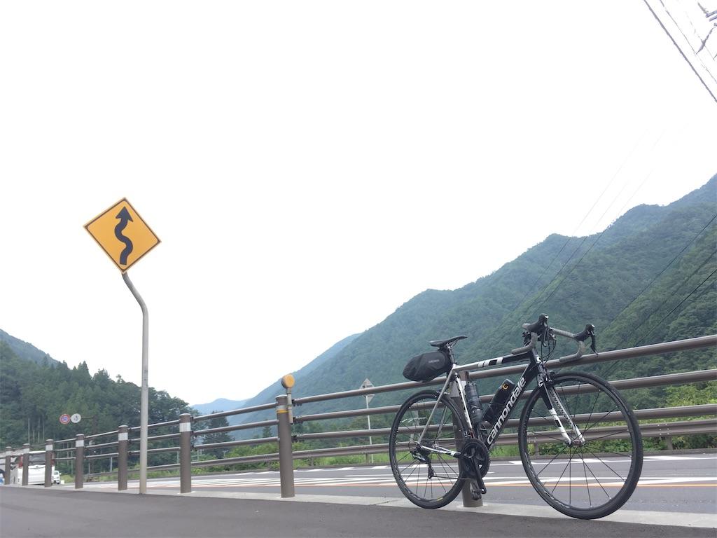 f:id:akihisa-aqua:20200812234300j:image