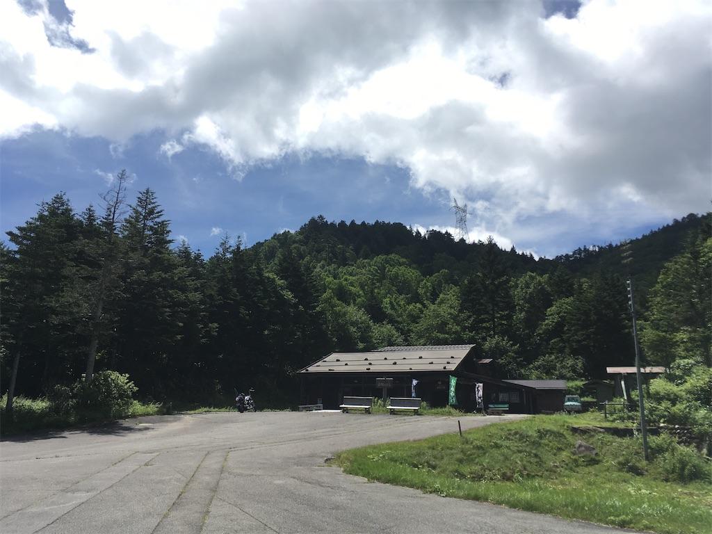 f:id:akihisa-aqua:20200812235510j:image