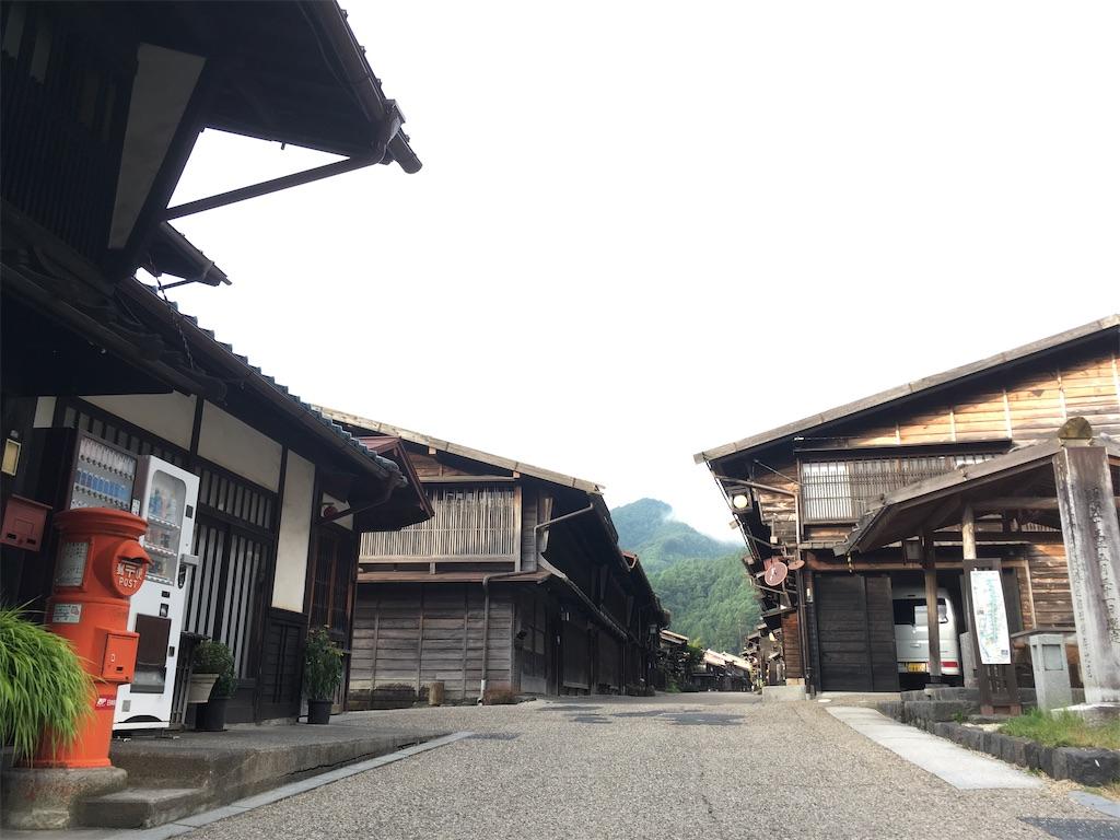f:id:akihisa-aqua:20200812235519j:image