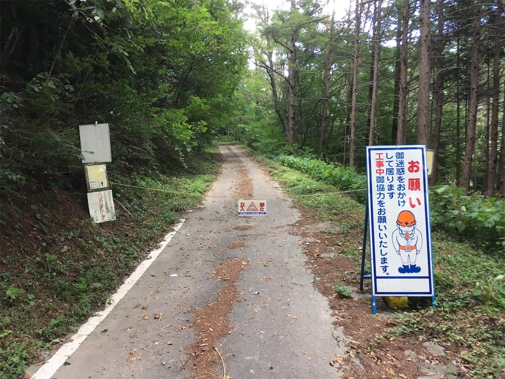 f:id:akihisa-aqua:20200812235541j:image