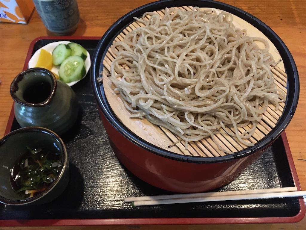 f:id:akihisa-aqua:20200812235556j:image