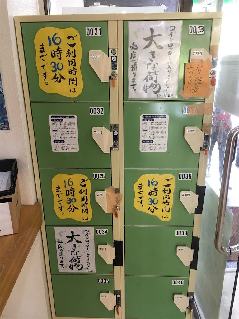 f:id:akihisa-aqua:20200813000054j:image