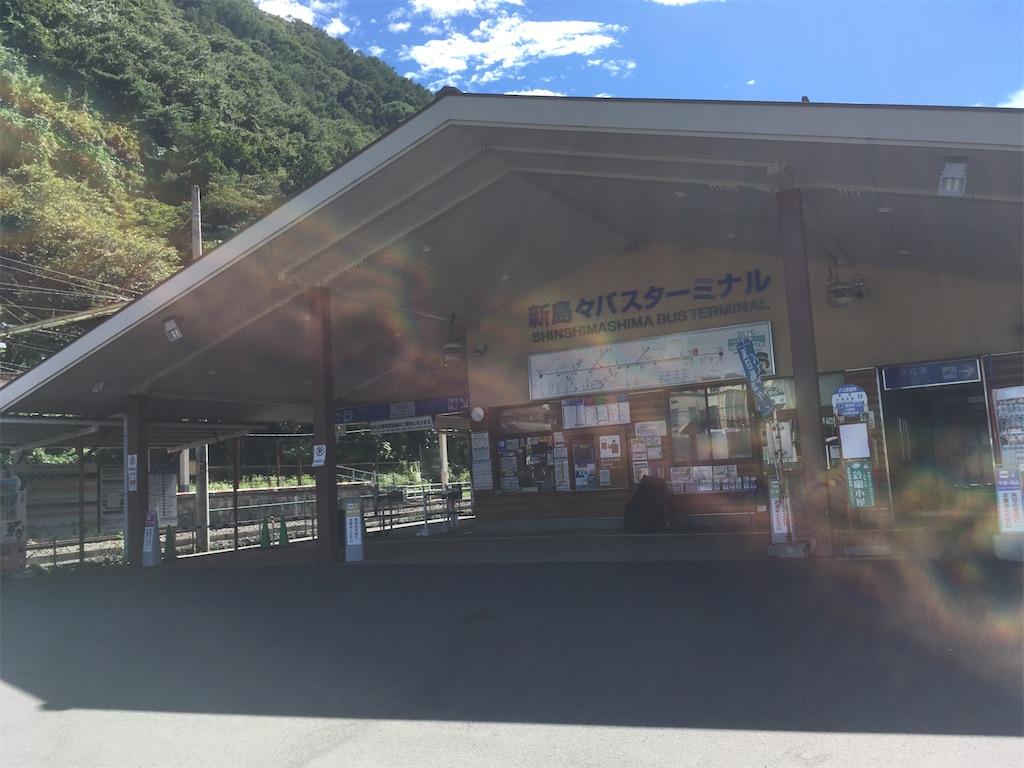 f:id:akihisa-aqua:20200813000058j:image