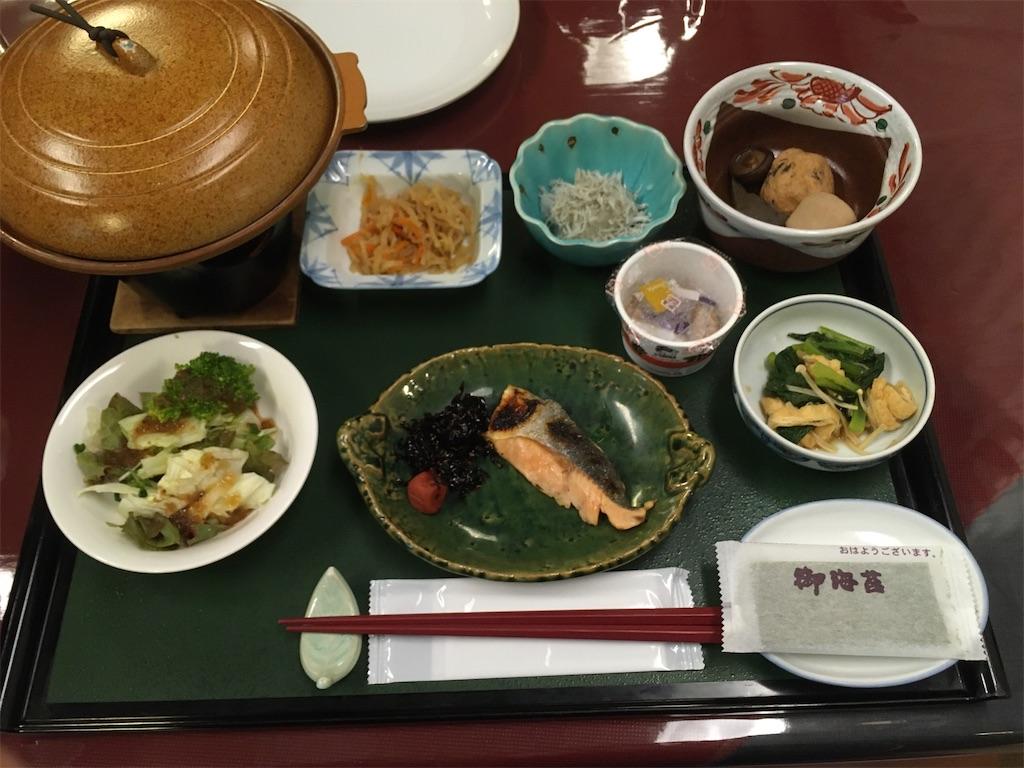f:id:akihisa-aqua:20200813000114j:image