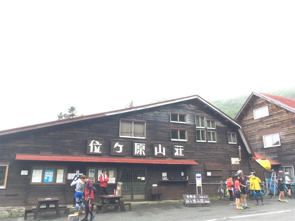 f:id:akihisa-aqua:20200813000141j:image
