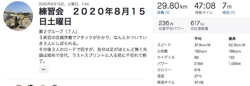 f:id:akihisa-aqua:20200817202600p:plain