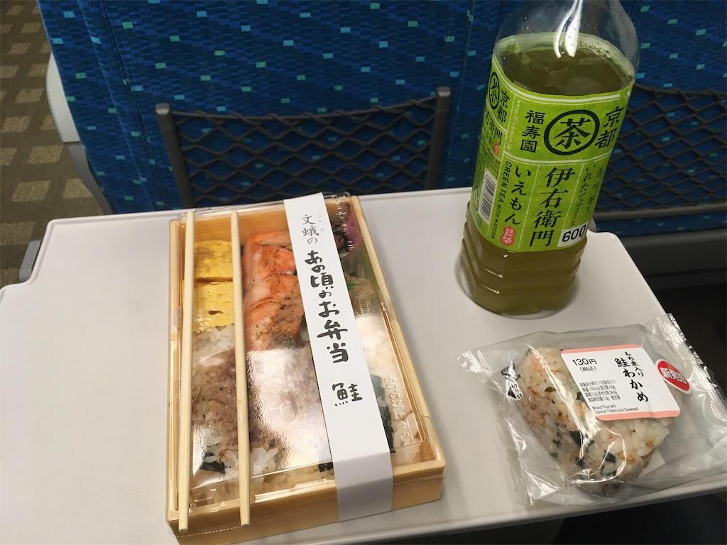 f:id:akihisa-aqua:20200820080408j:image