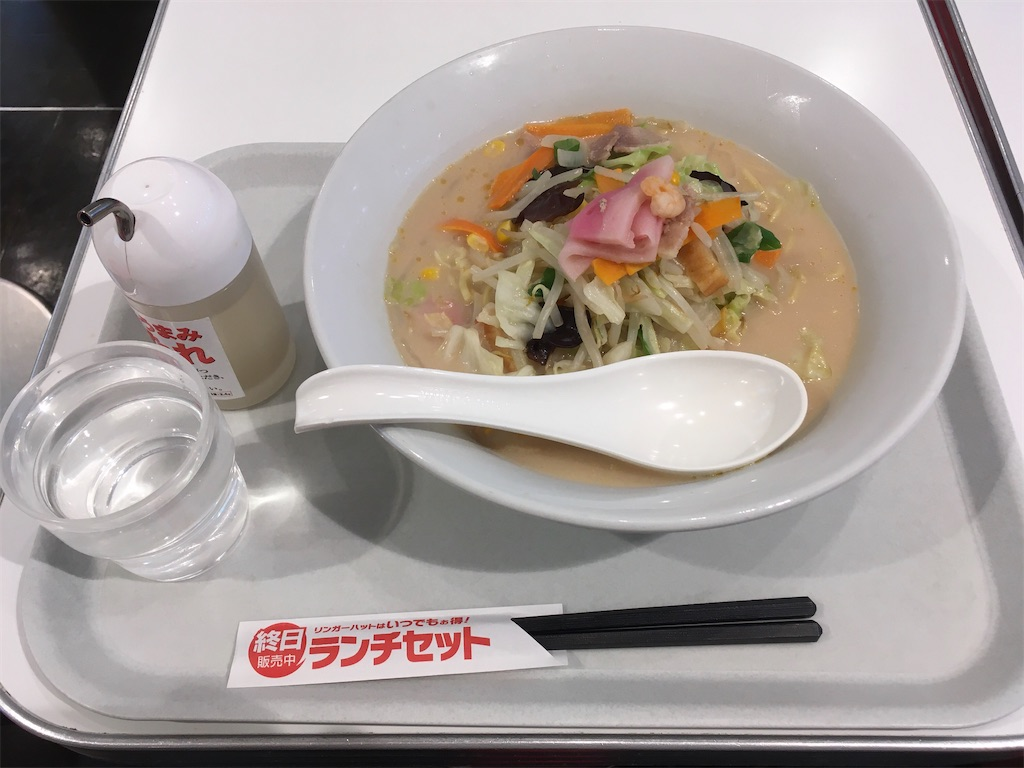 f:id:akihisa-aqua:20200922212214j:image