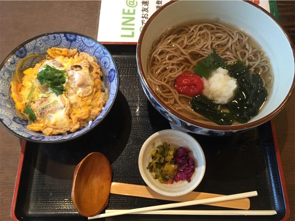 f:id:akihisa-aqua:20200922212305j:image