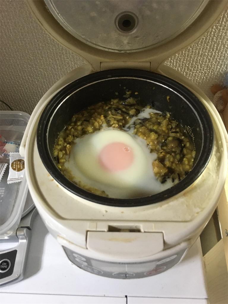 f:id:akihisa-aqua:20200922212606j:image