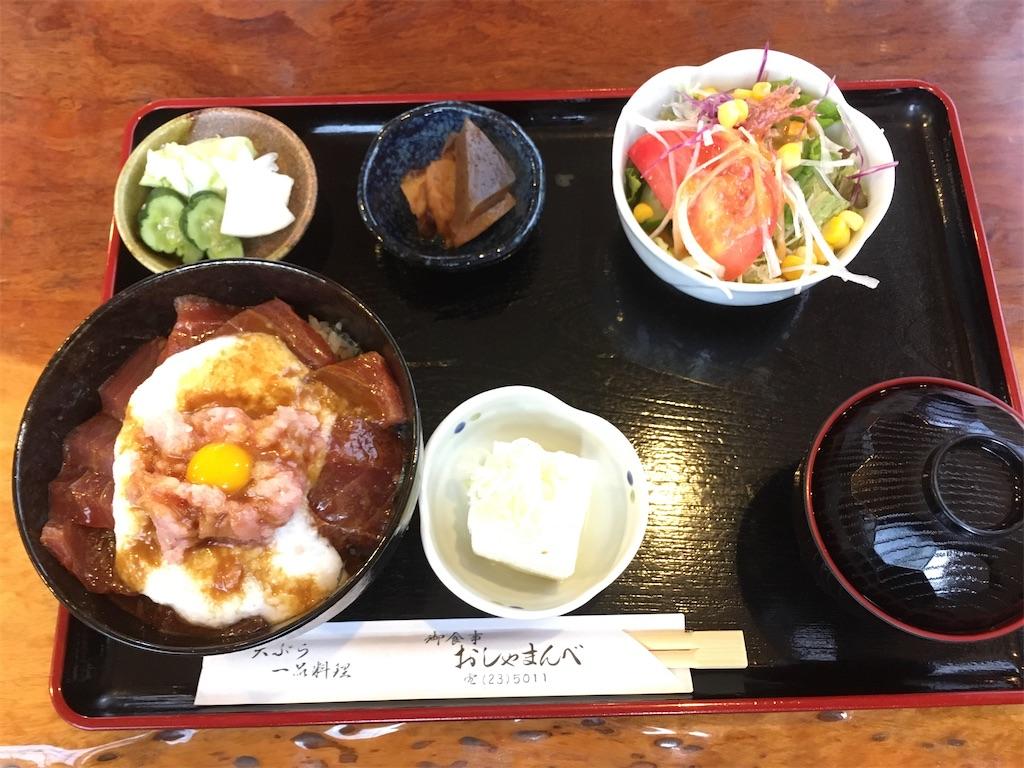 f:id:akihisa-aqua:20200928071832j:image