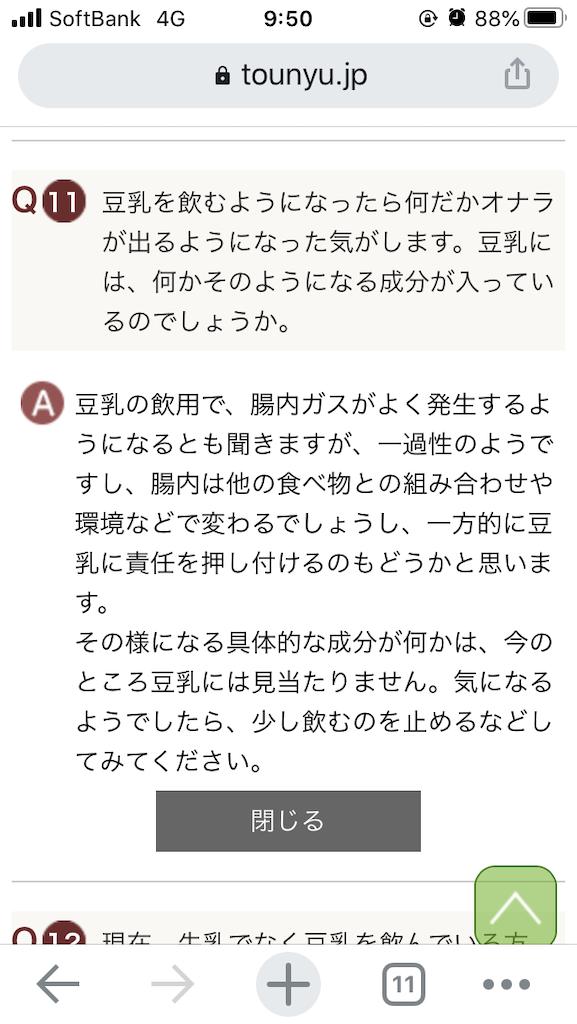 f:id:akihisa-aqua:20201005095143p:image