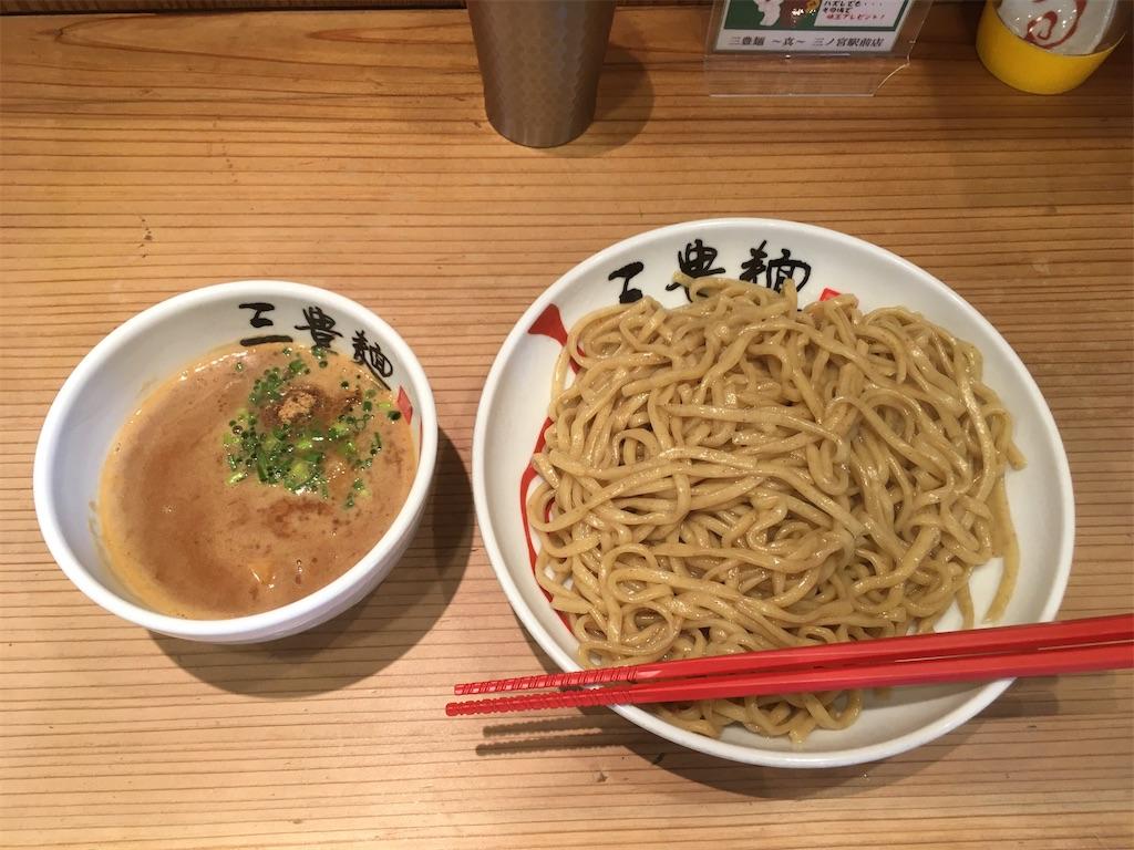f:id:akihisa-aqua:20201012235904j:image