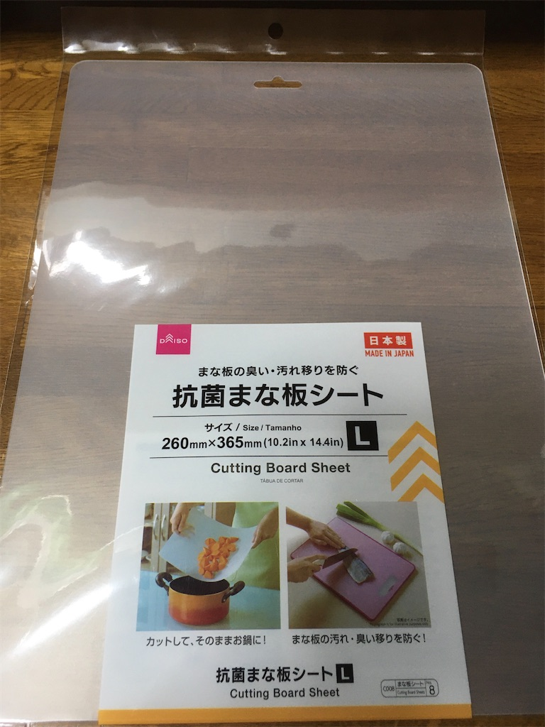 f:id:akihisa-aqua:20201013001530j:image