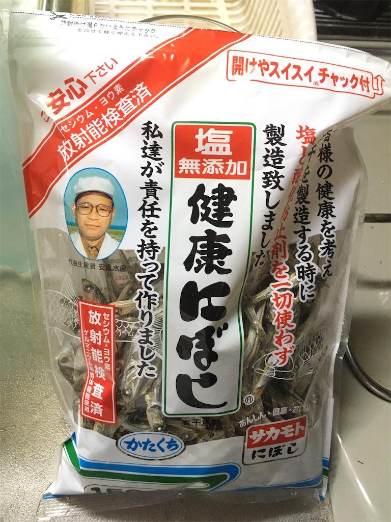 f:id:akihisa-aqua:20210113000925j:image