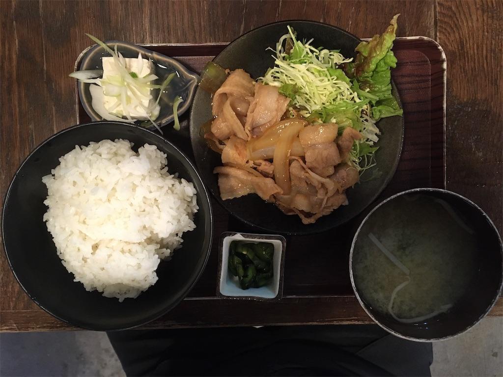 f:id:akihisa-aqua:20210123092748j:image