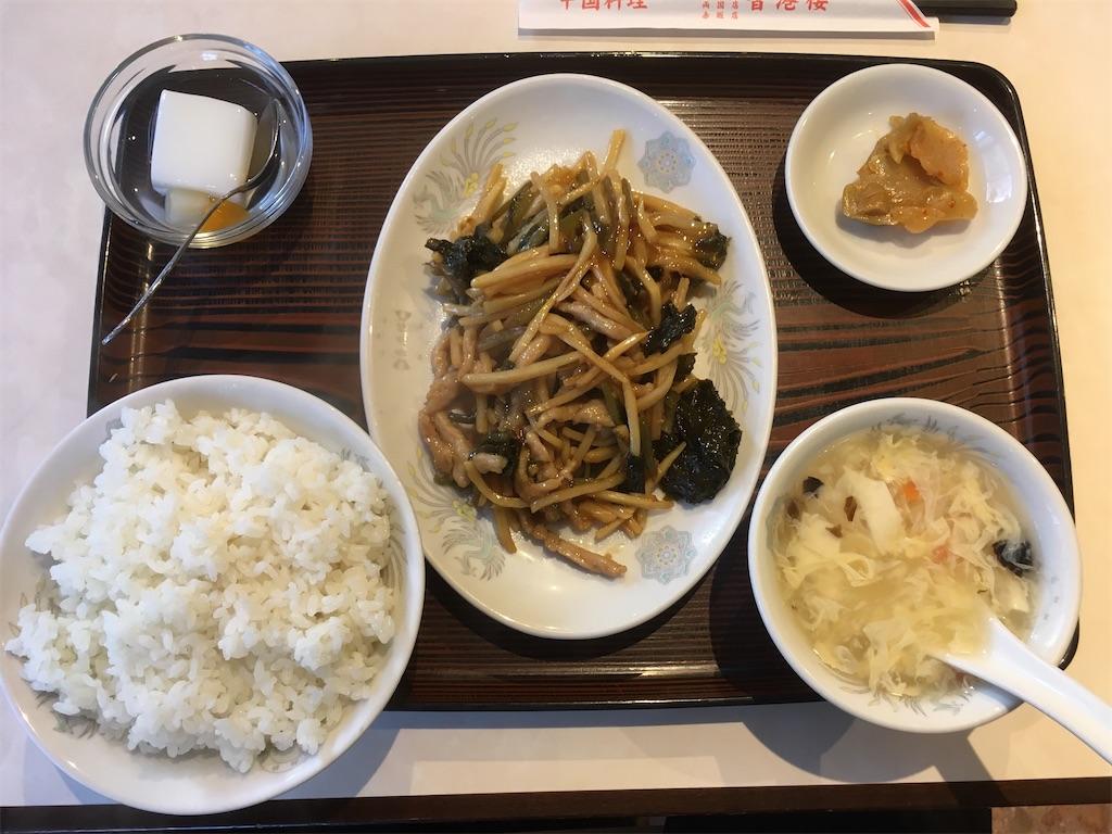 f:id:akihisa-aqua:20210126004825j:image