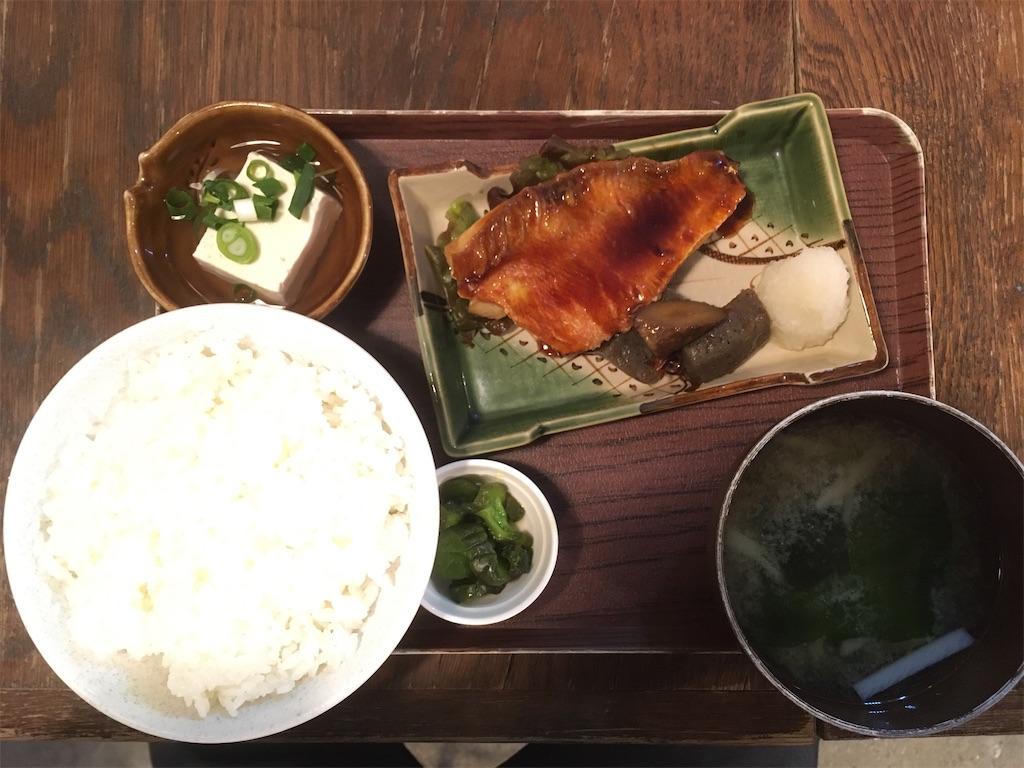 f:id:akihisa-aqua:20210131191617j:image