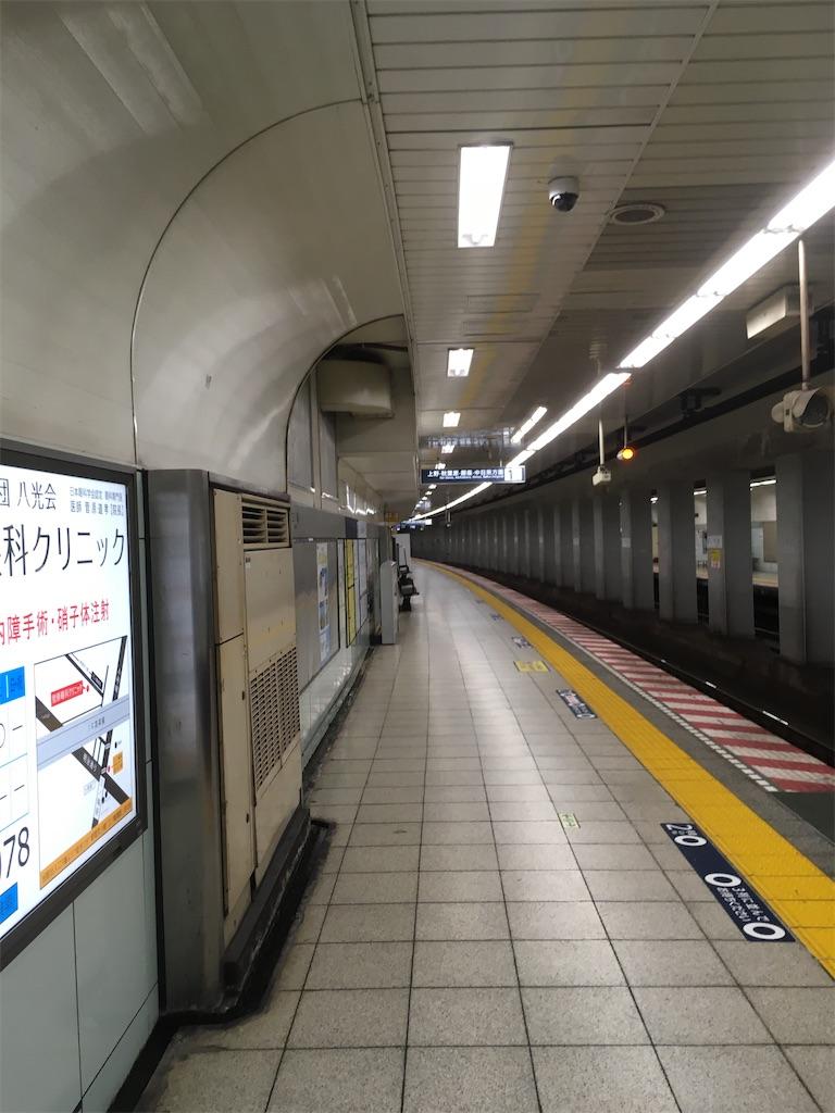 f:id:akihisa-aqua:20210131191658j:image