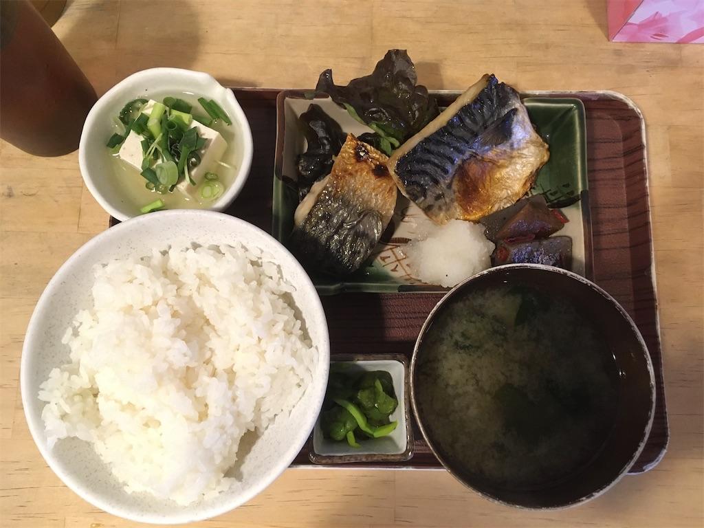 f:id:akihisa-aqua:20210131191702j:image