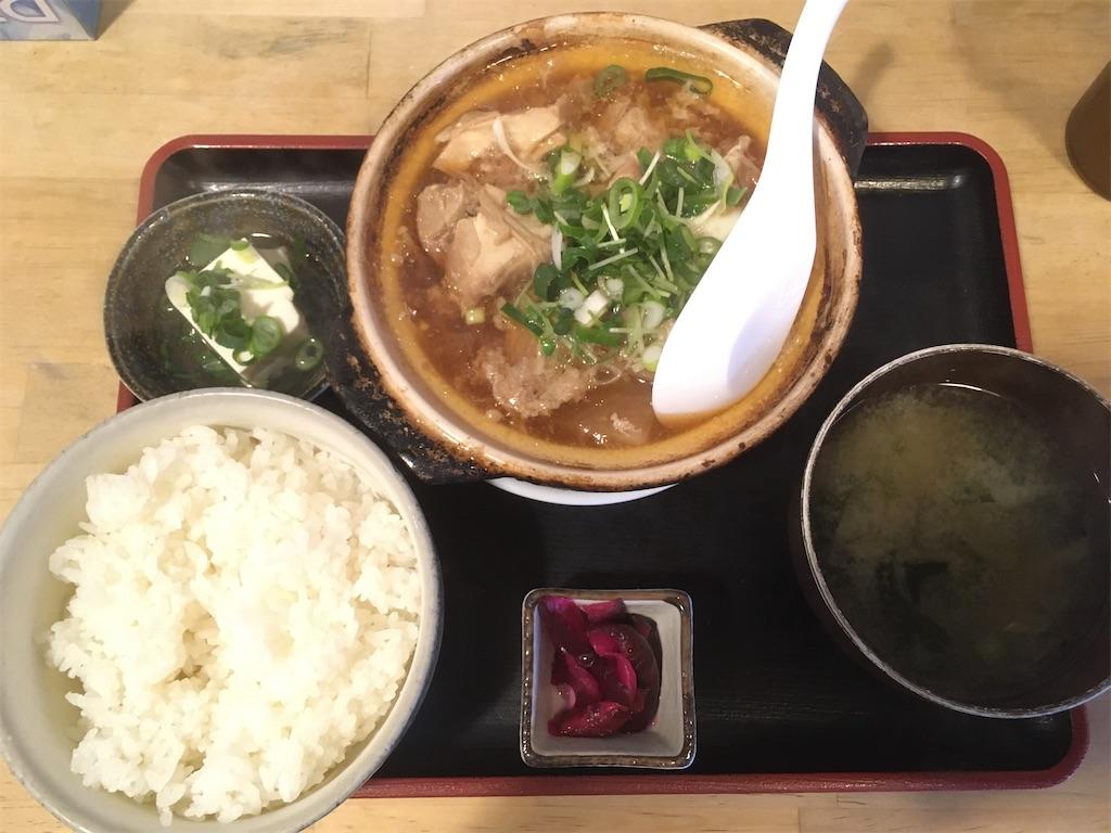 f:id:akihisa-aqua:20210206160513j:image